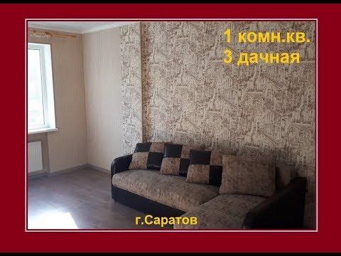 1 комн.кв. АРЕНДА, район ТАУ. (Саратов)