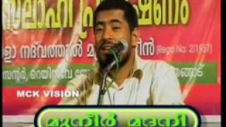 Repeat youtube video musliyakkalude jamath Movie  (13).wmv malayalam