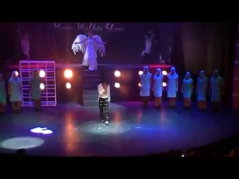 Michael Jackson Full Show