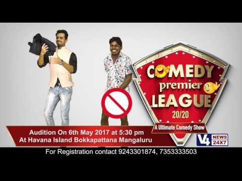 Comedy Premier League 20/20 Promo 2