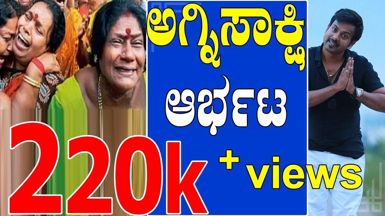 Weekend chill stream   PUBG Mobile Kannada   Paytm & Phonepe ...