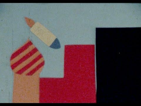 1999 - an animated film by Al Pierce