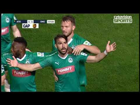 Βίντεο αγώνα: ΑΠΟΕΛ 1-1 ΟΜΟΝΟΙΑ (4η αγ. - Πλέϊοφς) Κι όμως, πανηγύρισαν για την ισοπαλία..