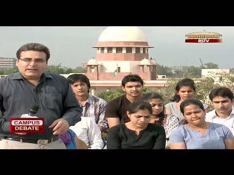 Campus Debate - Juvenile Justice System in India