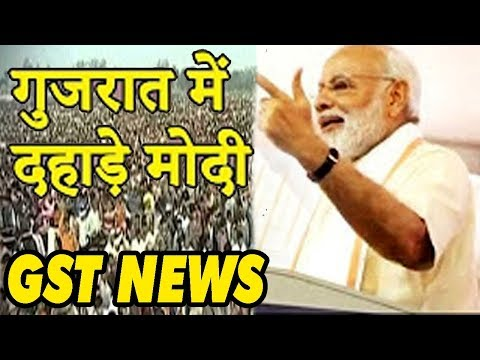 Narendra Modi Today Speech In Parliament | PM Modi in Lok Sabha Today