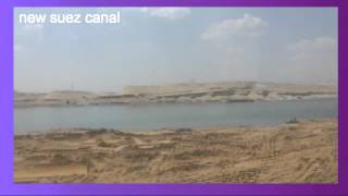 Archive new Suez Canal: April 11, 2015