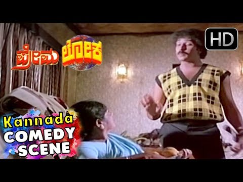 Juhi Chawla is teased by porkis | Kannada Comedy Scenes | Prema Loka Kannada Movie | Ravichandran