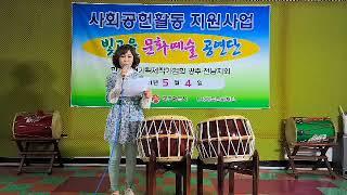 신중년사회공헌광주공연