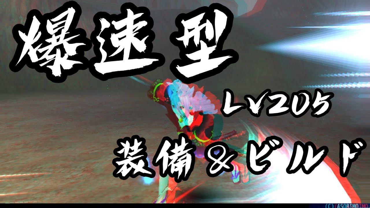 抜 刀剣 トー ラム ステ 振り オンライン ミュージカル『アラジン』作品紹介