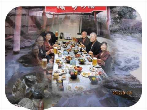 温泉同好会シニアーネット久留米2012 1 25