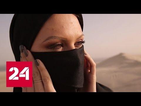 Катарский дневник. Специальный репортаж Марии Гладких - Россия 24