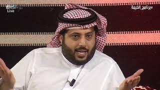 تركي آل الشيخ - هذه تفاصيل الجوال والشريحة التي أطاحت بالمرداسي ولا تقولون فلم #برنامج_الخيمة
