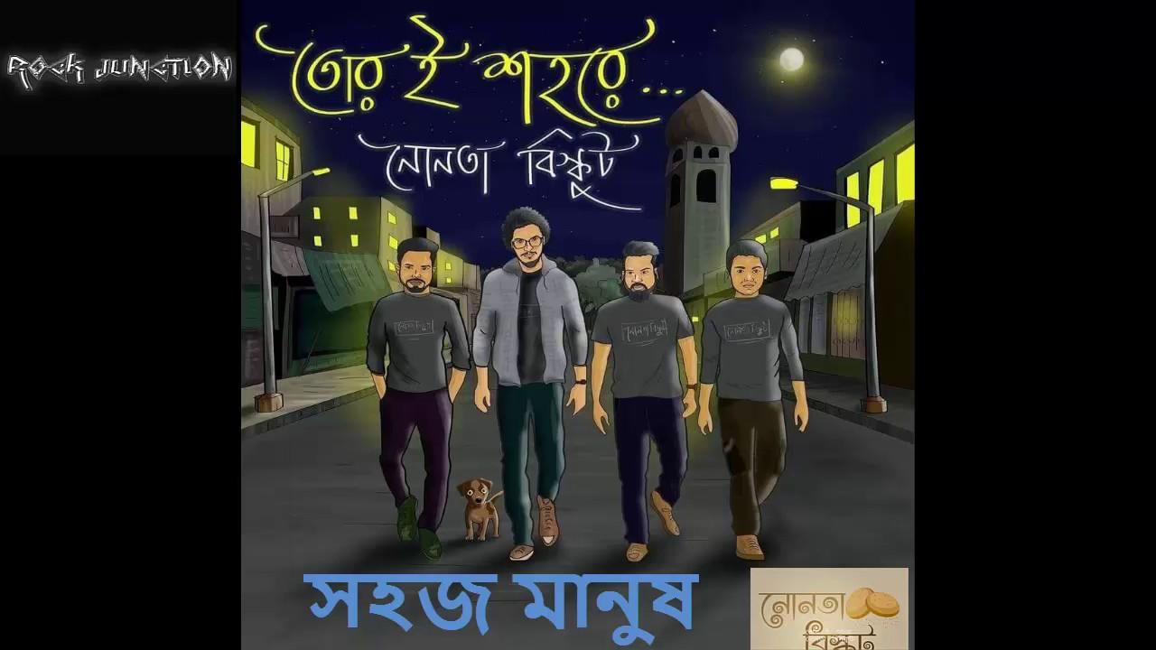 Shohoj Manush (Lalon Shah)   Cover By Nonta Biscuit