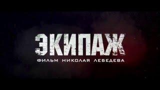 Новое российское кино 2016