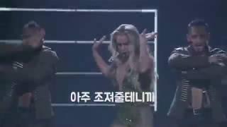 자막 / 브리트니스피어스(Britney Spears) - Work B**ch