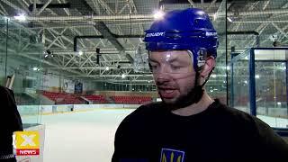 Интервью Михнова, Бабинца и Дьяченко на последней тренировке сборной Украины перед ЧМ-2019