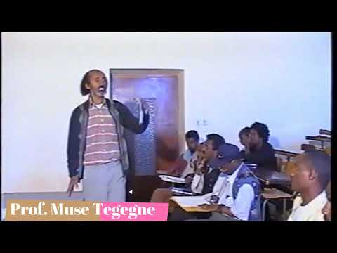 Asmara University last Batch Sociology of Change & Liberation from Eritrean Dictator p1