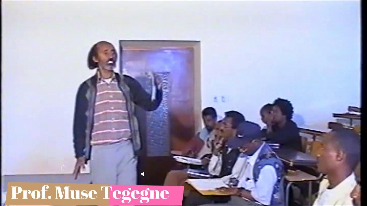 Asmara University last Batch Sociology of Change & Liberation from Eritrean  Dictator p1