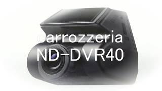 carrozzeria ND-DVR40