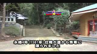 音羽清水寺は歴史がありそう 静岡市葵区 映像1