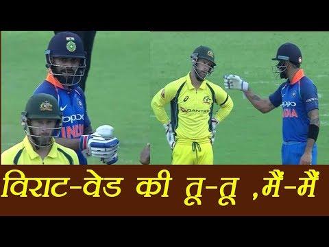 India vs Australia 2nd ODI: Virat Kohli backfires to Matthew Wade's sledge | वनइंडिया  हिंदी