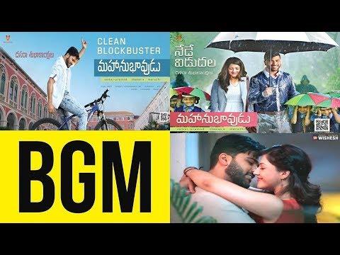Mahanubhavudu Background Music #BGM   11 BGMs,Ringtones   Thaman S   Sharwanand, Mehreen