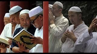 The wonderful muslim province of china   Muslims   Islam   china  