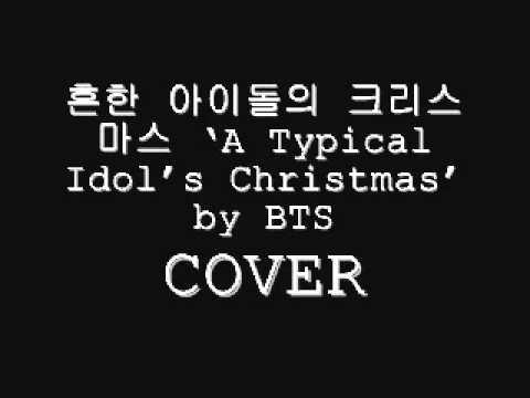 bts last christmas cover