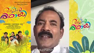 Major Ravi About His Father | Aakashamittayee Film Promotion