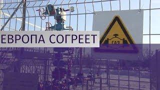 Газпром начал расторжение контракта с Нафтогазом