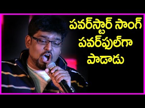 MLR Karthikeyan Extraordinary Live Performance For Pawan Kalyan Song