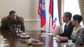 Александр Захарченко поздравил деятелей культуры с профессиональным праздником