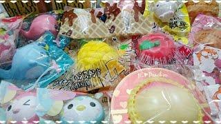 【♥スクイーズ紹介】ブルーム chawa ぷに丸のスクイーズ 20個購入品紹介!{狸小路クレア}