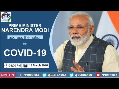 PM Narendra Modi addresses the Nation on issues relating to COVID-19