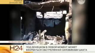 Под Донецком в любой момент может взорваться шахта