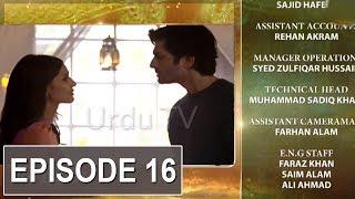Mera Rab Waris Episode 16 & 17 | ||Mera Rab Waris Episode 15 |Mera Rab Waris Episode 16