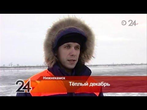 В Нижнекамске спасатели призывают рыбаков не выходить на лед