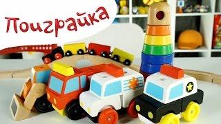 112 - Спасательная операция пожарных, полиции и скорой помощи - Поиграйка с Егором