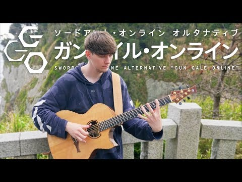 Sword Art Online Alternative: Gun Gale Online OP - Ryusei - Fingerstyle Guitar Cover