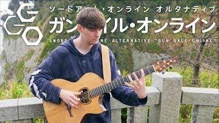 Sword Art Online Alternative: Gun Gale Online OP - Ryusei - Fingerstyle Guitar Cover