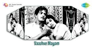 Vazhve Mayam | Seethadevi Swayamvaram song
