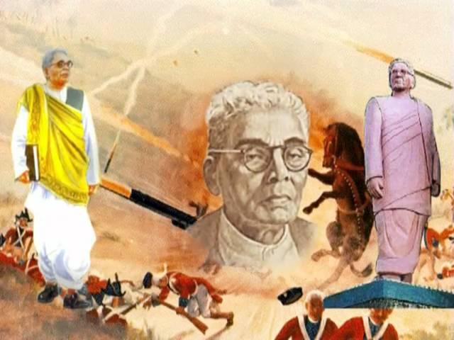 The inspiring life history of tanguturi prakasam for kids