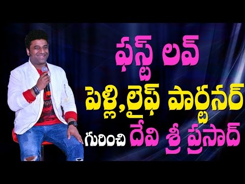 Thumbnail: Devi Sri Prasad about first love and marriage | DSP | #DeviSriPrasad