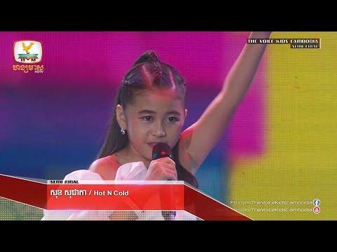 Sok Socheata - Hot and Cold (Live Show Semi Final | The Voice Kids Cambodia 2017)