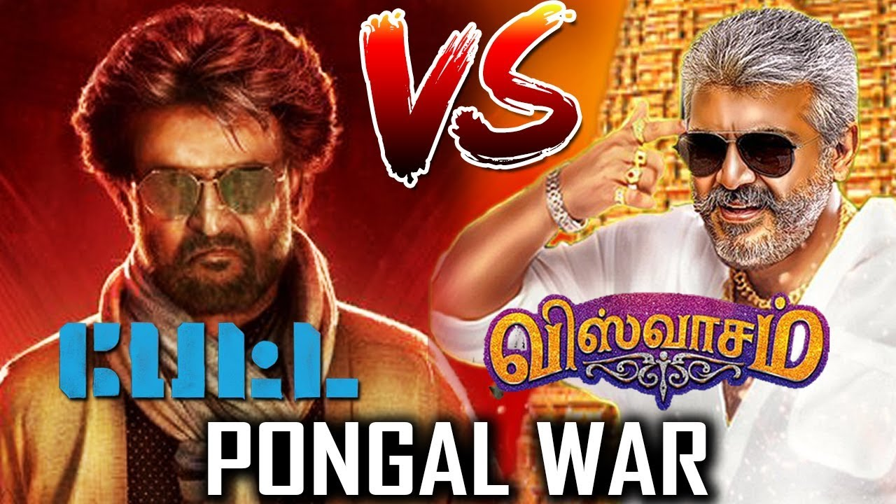 Official Petta Vs Viswasam 2019 Pongal Petta Latest Update Viswasam Latest Update Tamil Mithran