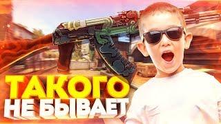 ВЫБИЛ AK-47 ОГНЕННЫЙ ЗМЕЙ В НОВОЙ КС ГО! КАК? ОТКРЫТИЕ КЕЙСОВ В CS:GO