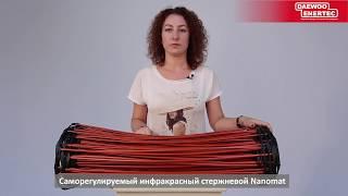 видео Инфракрасный теплый пол карбоновый, стержневой, пленочный, достоинства и недостатки