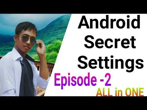 Android ফোনের গোপনীয় Settings পর্ব নং -২   JS
