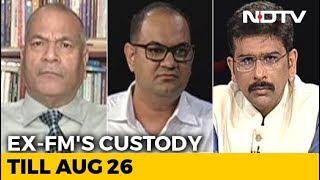 News Flash | P Chidambaram Sent To CBI Custody Till Monday In INX Media Case