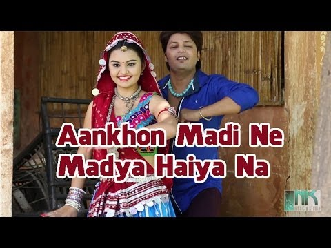 Aankhon Madi Ne Madya Haiya  Best Gujarati Lokgeet  Full HD Video Song  Love Song